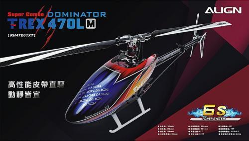 高級T-REX 470LM 高級套裝版+電池+R-6303接收機 (刷卡分期輕鬆買)