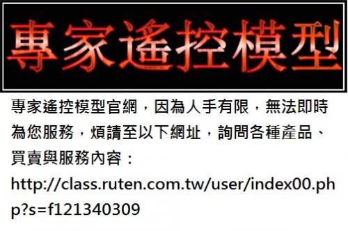 �Ш� �S�ѩ�����  �j�M �M�a�ҫ�  http://class.ruten.com.tw/user/index00.php?s=f121340309  �U�� �ʶR�P�߰ݰӫ~���e