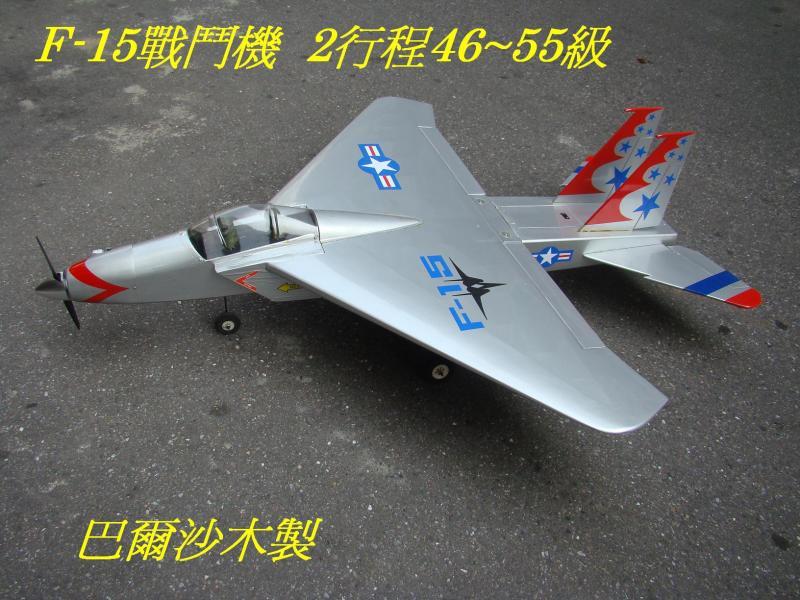 F-15����2��{40~55�Ťں��F��s